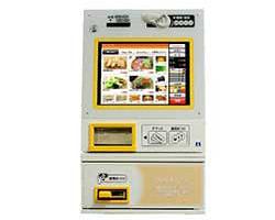 マミヤ タッチパネル卓上券売機 VMT-601s