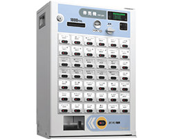 マミヤ 券売機 VMT-200