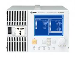 エヌエフ プログラマブル交流電源 EC1000S