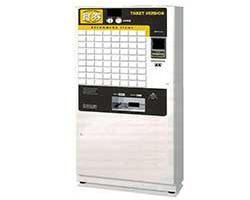 芝浦 高額紙幣対応 券売機 KB-272EX