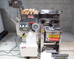 大和製作所 製麺機 リッチメン LM5062I
