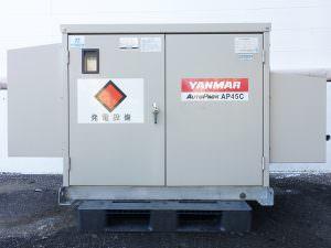 ヤンマー 防災用自家発電機 AP45C