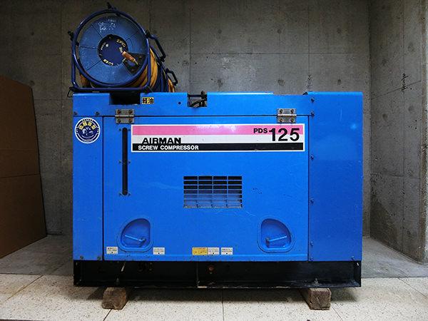 エアマン(北越工業) エンジンコンプレッサー PDS125S