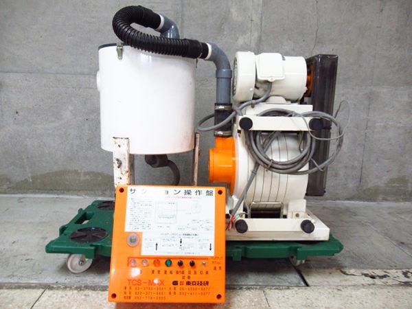 歯科用吸引機 / 三相誘導モーター1