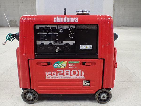 新ダイワ インバータ発電機 IEG2801M
