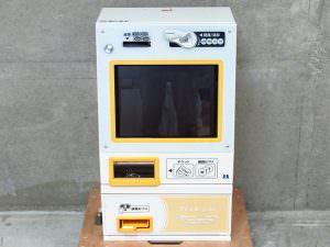 Mamiya-OP VMT-600シリーズ タッチパネル式券売機 VMT-601S