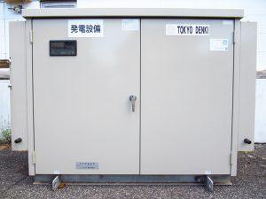 東京電機 防災用自家発電機 非常用発電機 TNGP60K 製造2008年